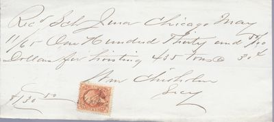 Wm. Chisholm to Jura, Receipt