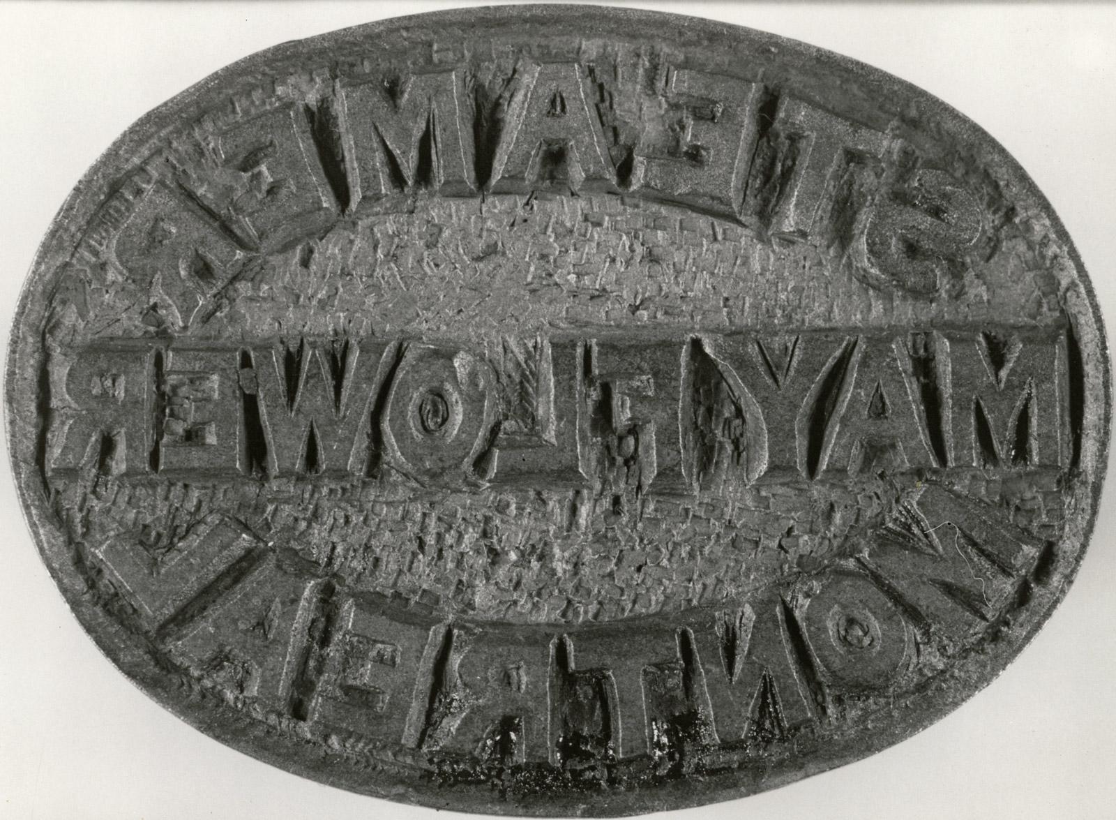 Stamp of Steamer MAYFLOWER Montreal